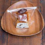 ふわふわの生地に薫り高い干しブドウが散りばめられたブレッドタイプのパン。