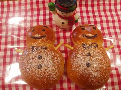 雪だるまパン(冬季のみ)